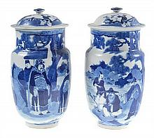 A PAIR OF CHINESE BLUE AND WHITE LIDDED JARS, late 19th/20th century 27cm high