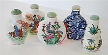 COLLECTION OF ENAMELLED SNUFF BOTTLES, ALL SIGNED, SOME WITH JADE STOPPERS
