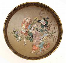 JAPANESE SATSUMA PLATE WITH DECORATIVE SCENE OF FAMILY IN GARDEN SETTING, SIGNED KINKOZAN, 11.5CM DIA.