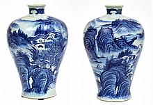 A PAIR OF CHINESE BLUE AND WHITE VASES WITH LANDSCAPE SCENES, SIX CHARACTER KANGXI MARK TO BASE, 32.5CM HIGHÂ