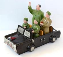 A CHINESE REPUBLIC PERIOD FIGURAL GROUP OF CHAIRMAN MAO