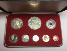 A First Coinage Proof Set of Papua New Guinea 1975
