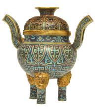 Petite Asian Art & Decorative Arts