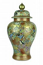 Hand Decorated Signed Japanese Ginger Jar w/ Lid