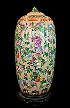 Tall Chinese Porcelain Lidded Urn w/ Stand