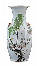 Vintage Asian Floral Porcelain Vase