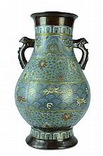 Chinese Brass Cloisonne Double Handled Vase