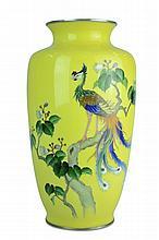 Vintage Japanese Silver Cloisonne Bird Vase #1