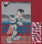 1864 Kunisada Japanese Wood Block Print