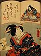 1849 Kunisada Japanese Wood Block Print