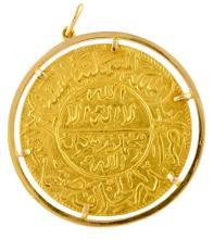 Yemen Coin Gold Riyal 5 Lira-4 Sovereign 10K Bezel