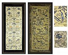 PAIR Vintage Framed Asian Textiles