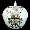 Antique Chinese Export Famille Rose Ginger Jar