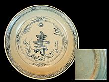 Chinese Blue & White Bowl c.19th Century