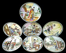 7 Asian Imperial Porcelain Collector Plates 85-88