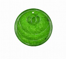 (7) Pcs. Green Jade/Jadeite Beads, Discs, Buttons
