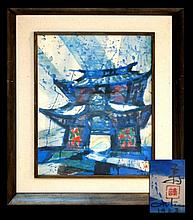 20th Century Chinese Pagoda Watercolor Painting