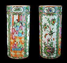 Antique Chinese Famille Rose Porcelain Vase