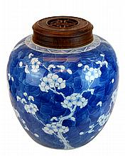 Antique Japanese Porcelain Ginger Jar w/ Wood Lid