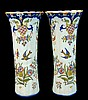 Antique Signed Chinese Porcelain Vase PAIR