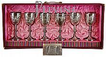 (6) Pcs. Chinese Silver Dragon Goblet Set