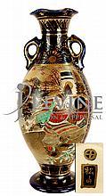 Satsuma Cobalt Vase
