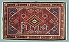 Oriental Persian Wool on Wool Rug