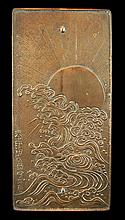 Chinese Signed Metallic Plaque / Panel w/ Waves
