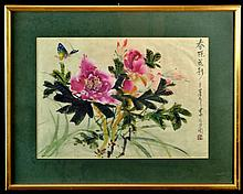 PAIR Signed Asian Floral Painting on Silk