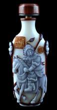 Asian Milk Glass Snuff Bottle w/ Applied Glass