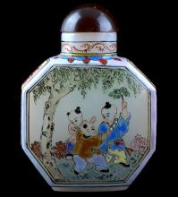 Asian Snuff Bottle w/ Playing Children