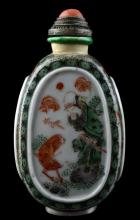 Asian Snuff Bottle w/ Man With A Cane