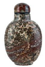 Asian Red Soapstone Snuff Bottle