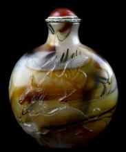 Signed Asian Snuff Bottle w/ Dragon & Snake