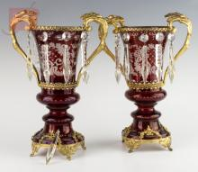 2 Pc. Red Bohemian Glass & Brass Vase Lot