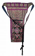 Vintage Hmong Style Baby Carrier Textile