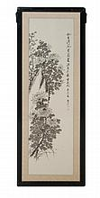 Signed Asian Lithograph, Florals