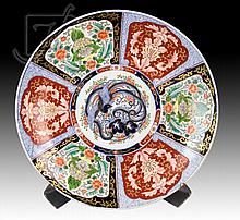 20th C. Japanese Imari Porcelain Charger