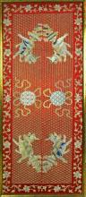 Chinese Embroidered Foo Dog Tapestry on Silk