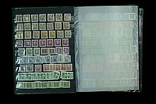Chinese Postage Stamp Album #3