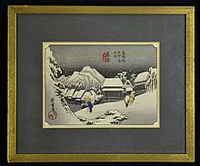 Signed Japanese Hand Colored Woodblock Print #3