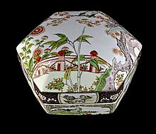 Large Antique Famille Rose Asian Covered Box