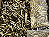 Ammo Brass #2: Mixed Rifle Brass Lot