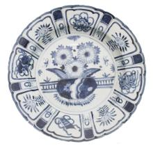 Blue & White Scalloped Charger w/ Floral Motif #1
