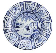 Blue & White Scalloped Charger w/ Fisherman Motif