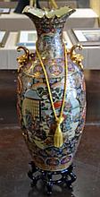 20 Century Satsuma Floor Vase