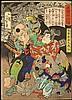 Taiso Yoshitoshi (1839-1892) Woodblock Print