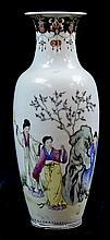 Asian Porcelain Figural Vase #2