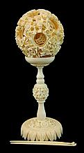 Chinese Carved Mystery Ball w/ Stand & Adjusters
