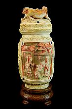 Chinese Carved Ivory Lidded Urn w/ Stand